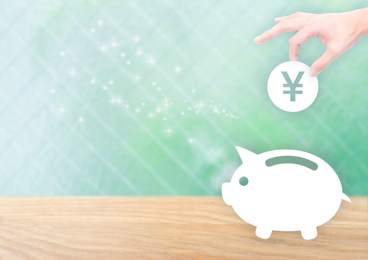 【千代田区特別支援給付金の支給決定】  9月1日、新型コロナウイルス感染症の再流行を見据え、経済的な支援策として、特別支援給付金(1人12万円)の支給を正式決定しました