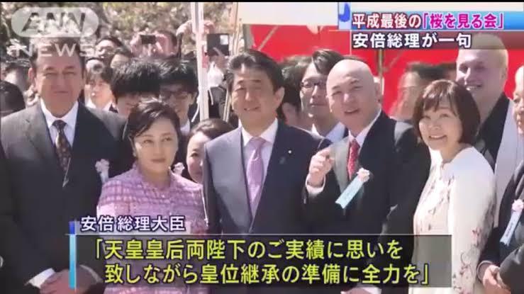 ところでみなさんお忘れかもしれませんが、大村知事のリコールを必死にやろうとしているこの方々を誰が桜を見る会に招待したのか、いまだに謎なんですよね