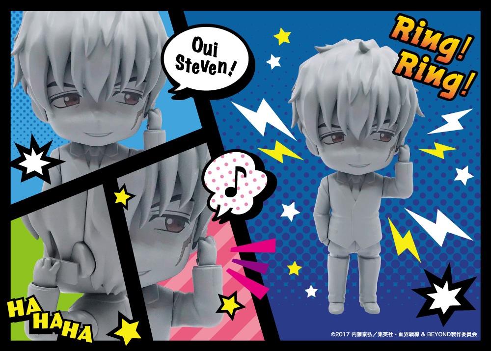 キメ顔とは雰囲気一変 甘いマスクのスティーブンさんです♪ 次回第4弾は9月予定 ▶… #kekkai_anime #ねんどろいど
