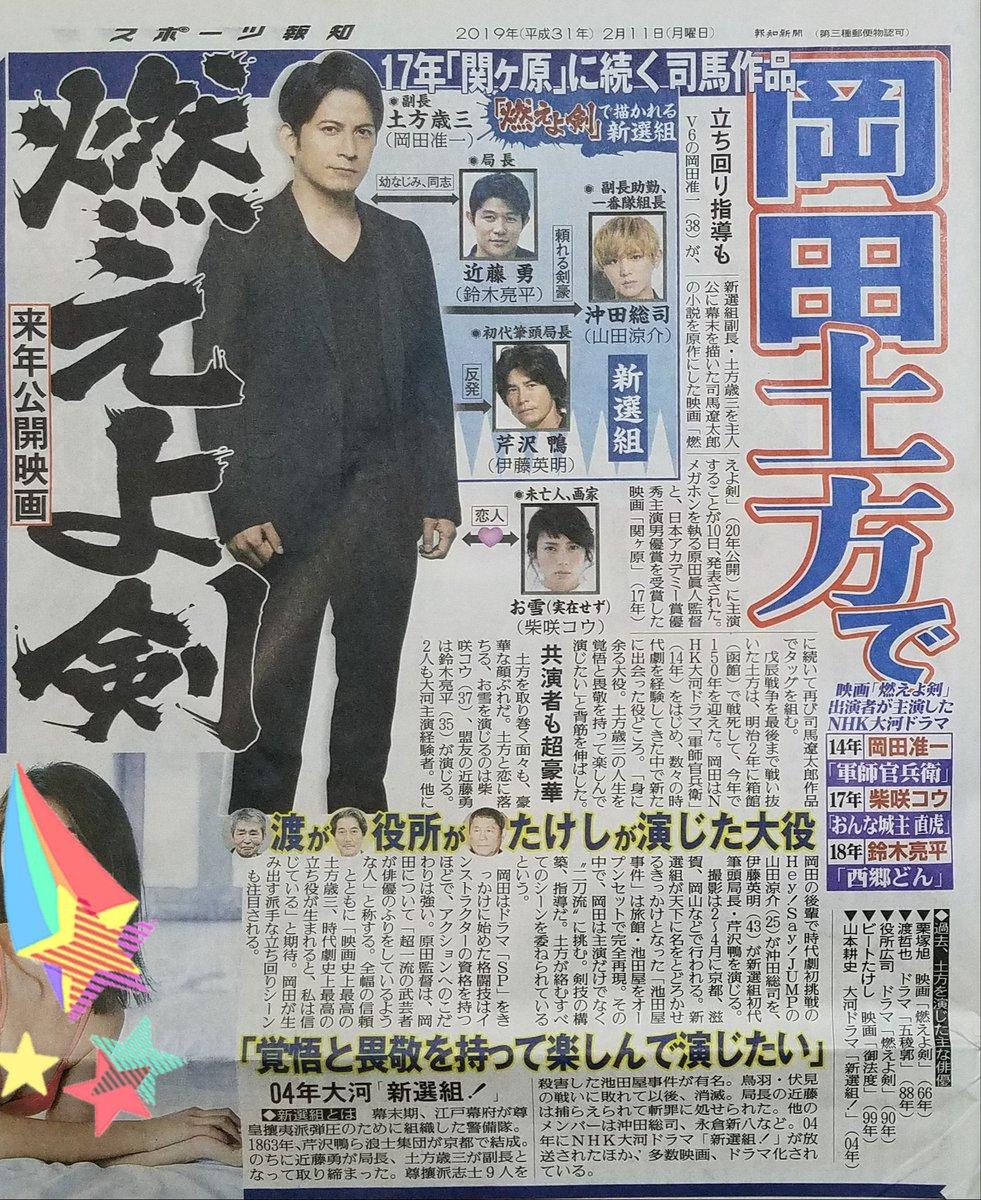 共演者は柴咲コウさん、鈴木亮平さん、伊藤英明さん