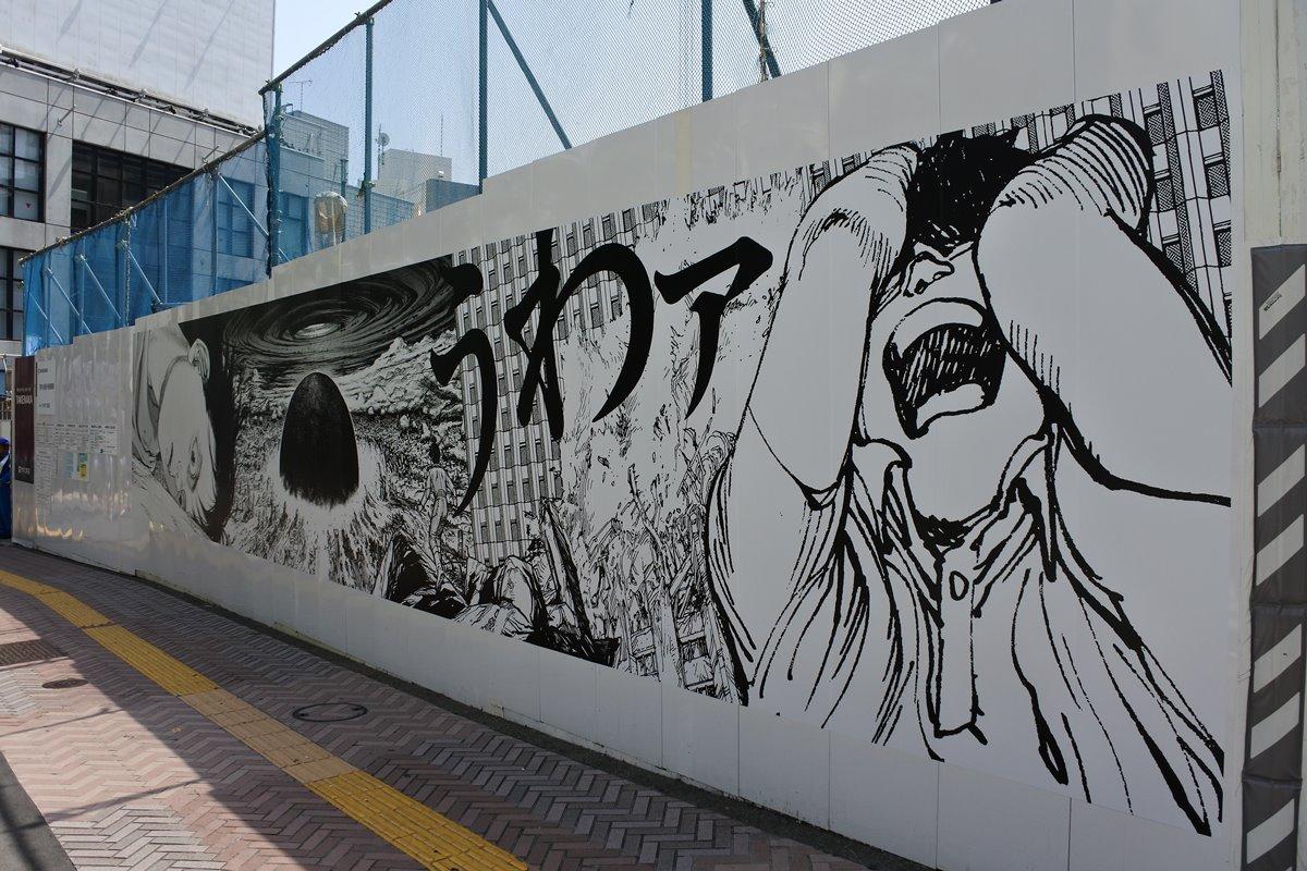 中止 Akira オリンピック