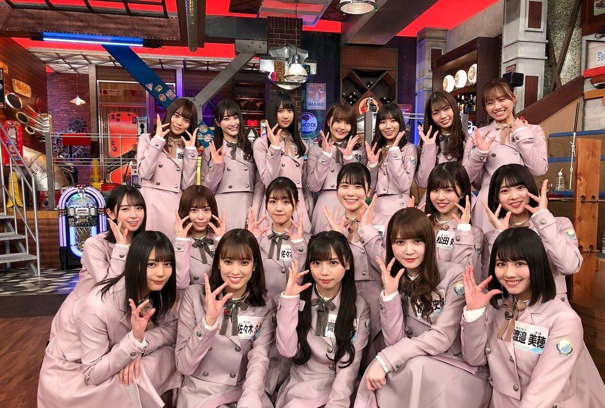 本日4月14日23時59分から #ウチのガヤがすみません!に  #日向坂46 で出演します