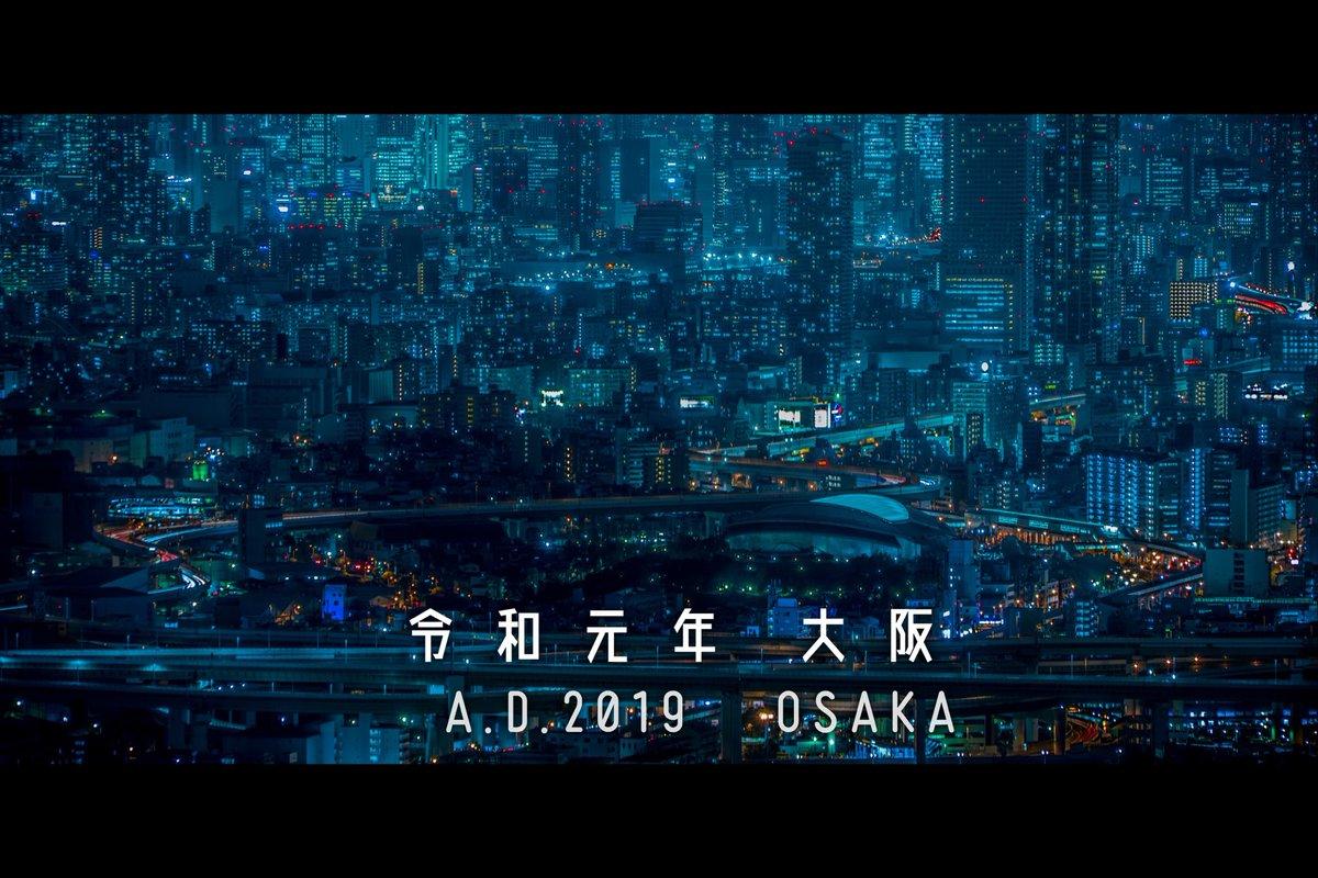 夜景の画像に「令和」の字幕を付けると、突然近未来SF映画っぽくなるツイートが回ってきたので