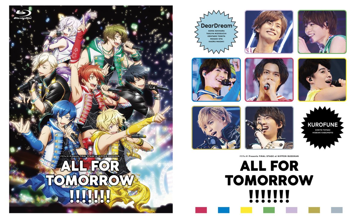 Presents FINAL STAGE at NIPPON BUDOKAN「ALL FOR TOMORROW!!!!!!!」LIVE Blu-rayのキャスト面ジャケットも解禁