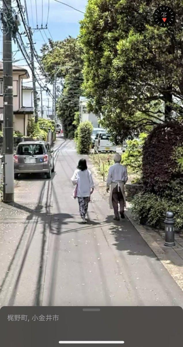 たまたまGoogle Earthでスタジオジブリ付近を眺めていたら、、、エプロン姿で歩く宮崎駿監督を発見してしまう