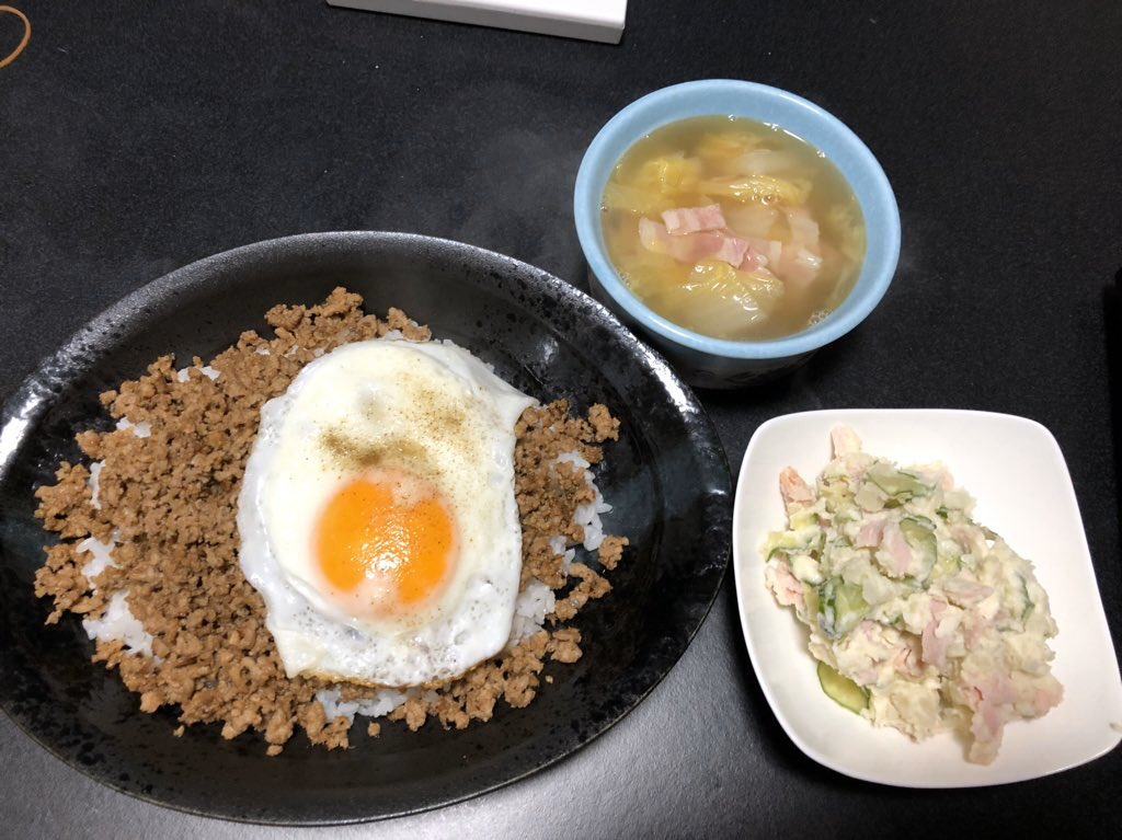 11月  高級フレンチ つけ麺 タコライス  #私の2019年