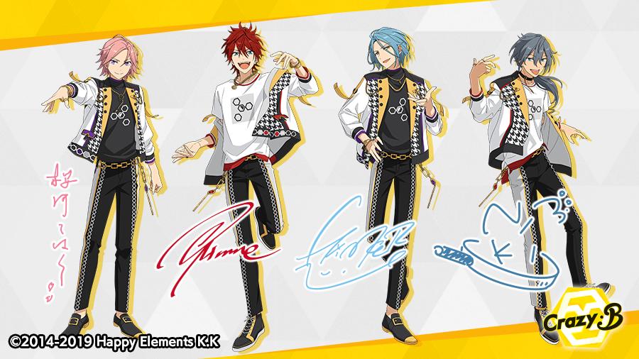 【お知らせ】  本日は、新ユニット【Crazy:B】に所属する4人のアイドル、  🐝天城 燐音 🍯HiMERU 🍯桜河 こはく 🍯椎名 ニキ  のサインを初公開