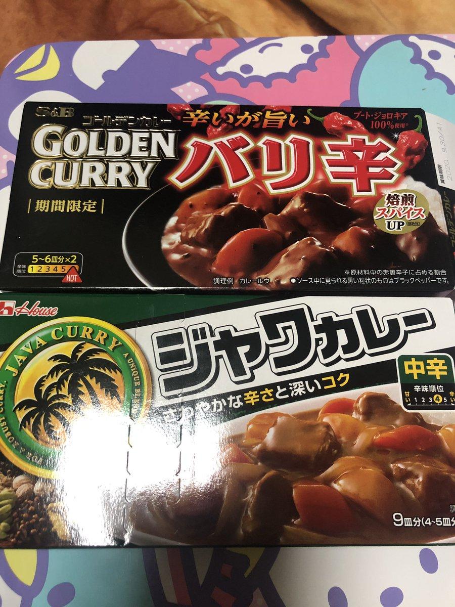 バリ辛😁 典ちゃんのレシピ通りつくった(*´﹃`*) 肉柔らかい