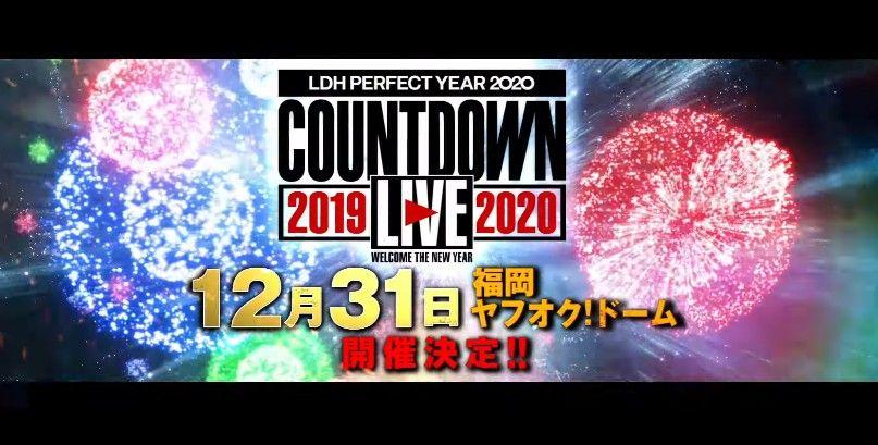 12/31(火) 福岡ヤフオク!ドーム 新たな時代へのカウントダウン