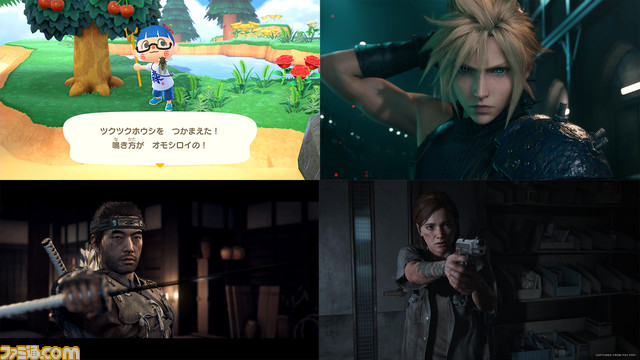 """The Game Awards 2020""ノミネート作が発表  『あつ森』『FF7 リメイク』『ゴースト・オブ・ツシマ』『ラスアス2』などがGame of The Year候補作に  #TheGameAwards"