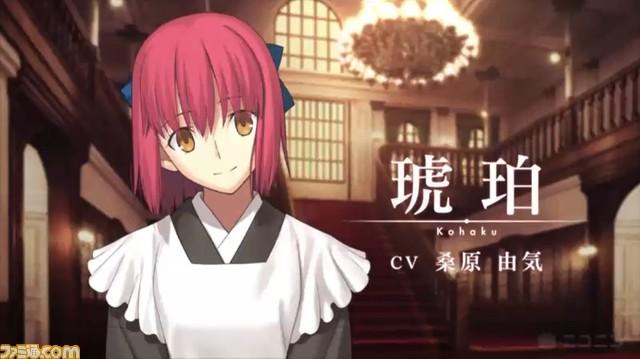 『月姫』リメイク版2021年夏にPS4/Switchで発売決定