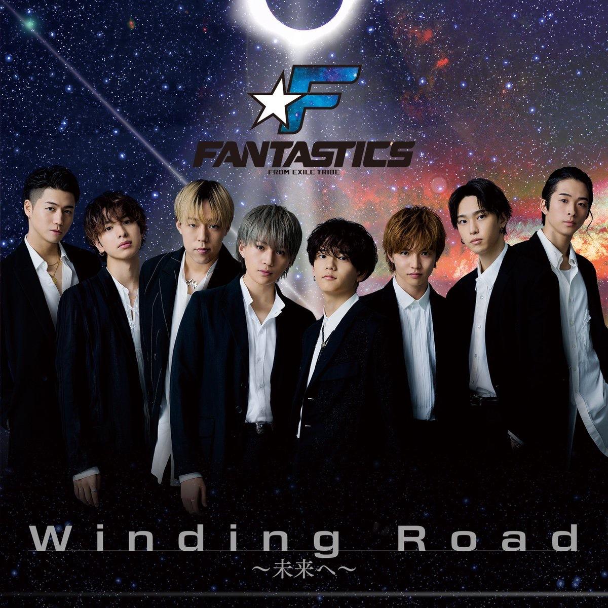 9/23(水)発売💿 6th Single「Winding Road〜未来へ〜」  📸GROUP PHOTO📸 📸CD JACKET📸  #FANTASTICS #WindingRoad #未来へ