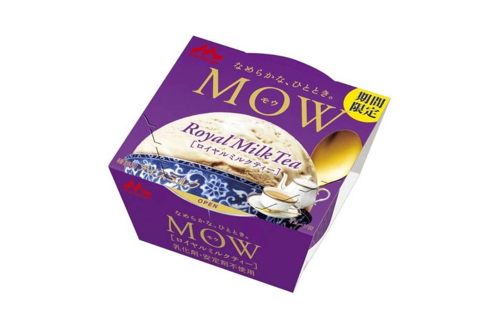 MOW新作アイス「ロイヤルミルクティー」2種の茶葉を使った濃厚本格的ミルクティー -