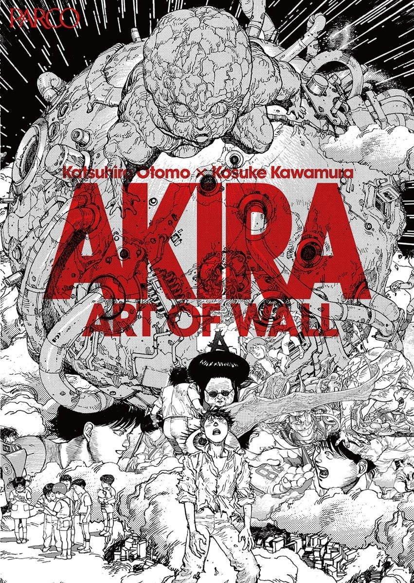 新たな渋谷パルコで大友克洋『AKIRA』の展覧会が開催決定 コラージュアーティスト河村康輔の「ART WALL」復活、限定グッズも