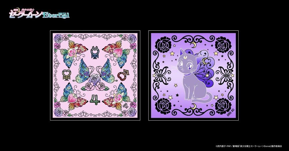 劇場版『美少女戦士セーラームーンEternal』×アナ スイ、蝶や守護星モチーフのハンカチなど -