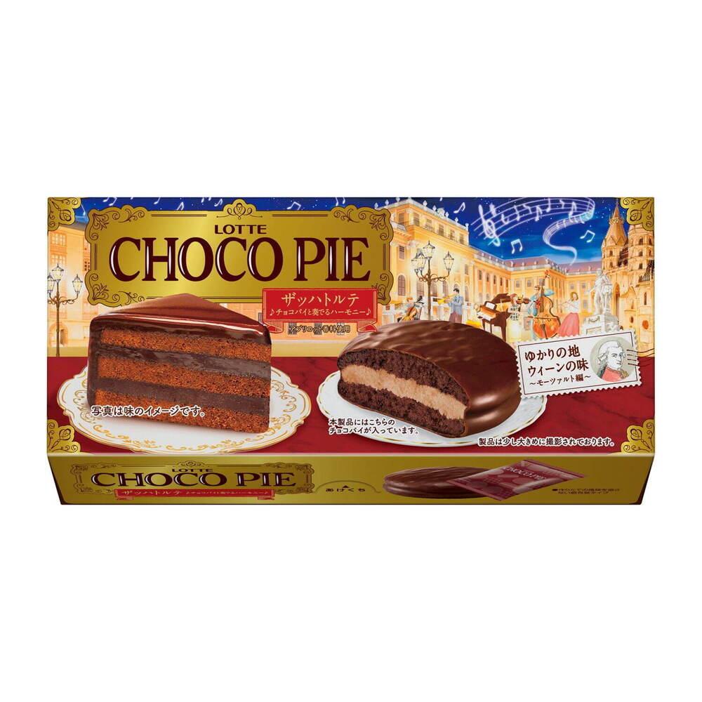 """チョコパイ新作「ザッハトルテ」ウィーン伝統菓子イメージで""""モーツァルトの世界観""""を表現 - 箱を組み立てるとジオラマに -"""