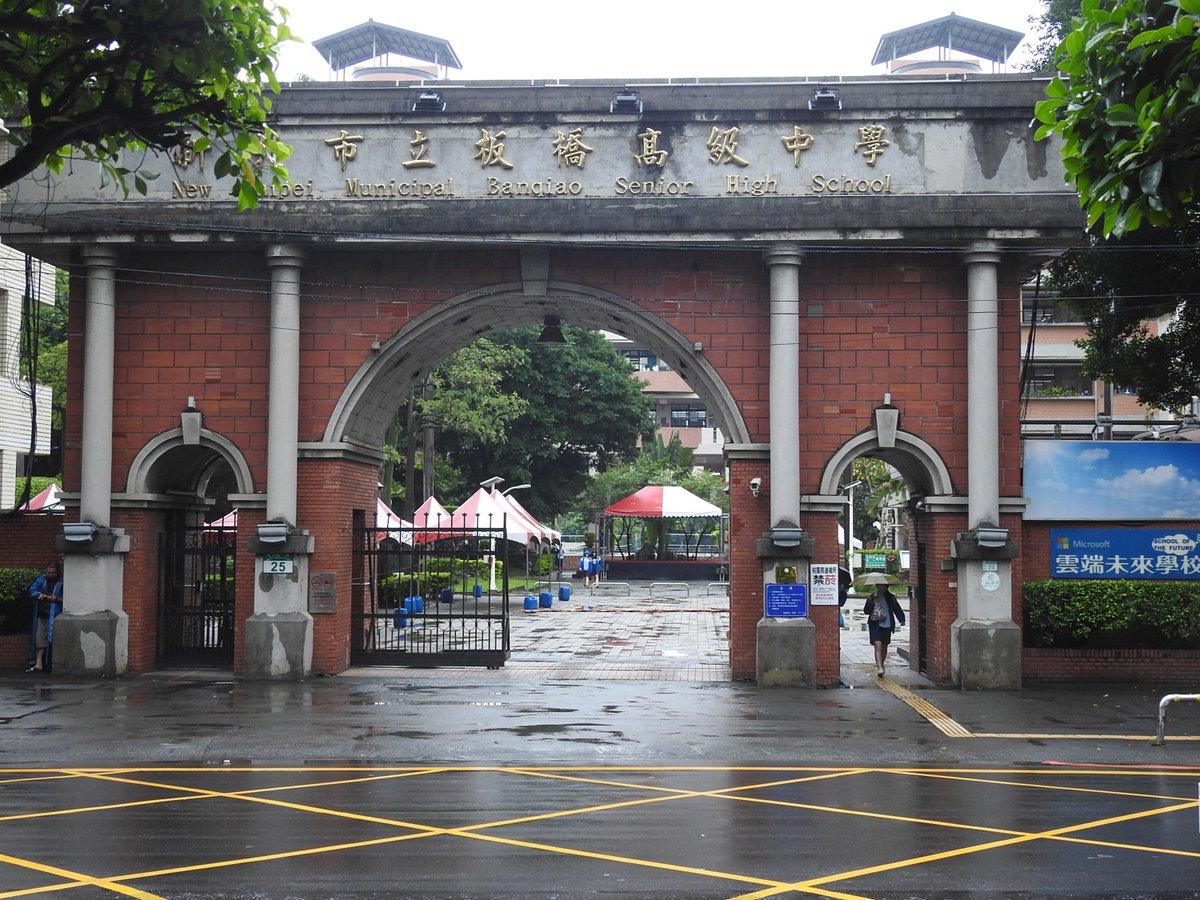 男子生徒へのスカート着用許可は台湾の高校では初だとみられている