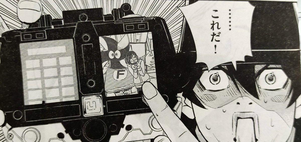 #風都探偵 #仮面ライダーW