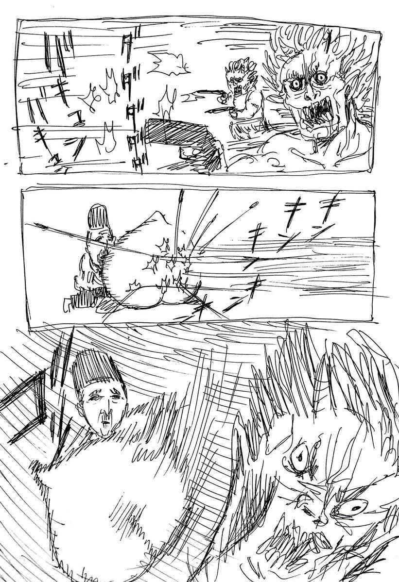 漫画 硬すぎた桃太郎