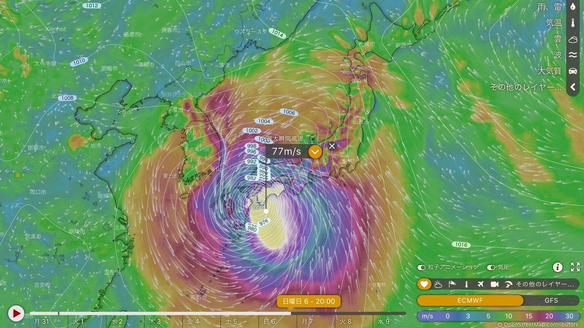 まだ未発生ですが、近日中に発生が予想される台風10号