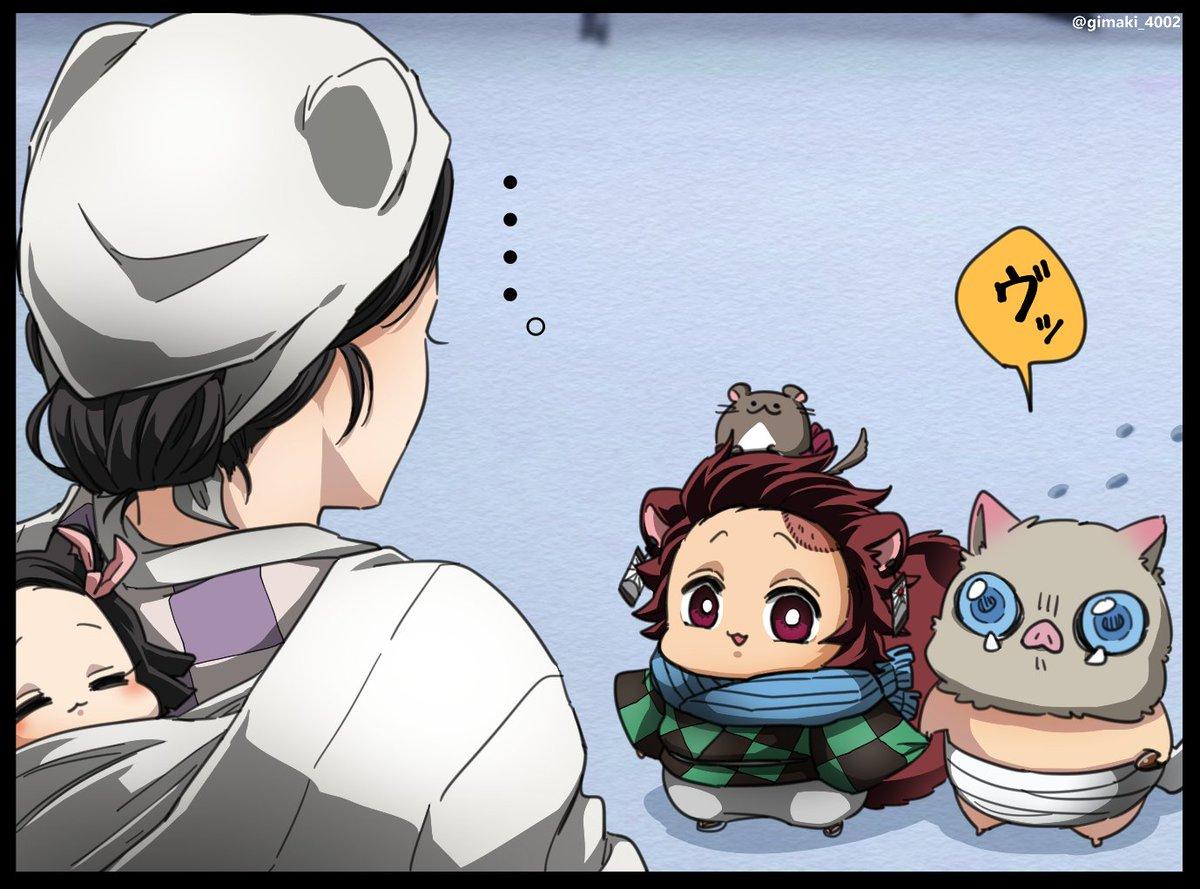 とある日、雪山で出会った子狸炭治郎とちび伊之助🐗 どんぐりあげたら着いてきた