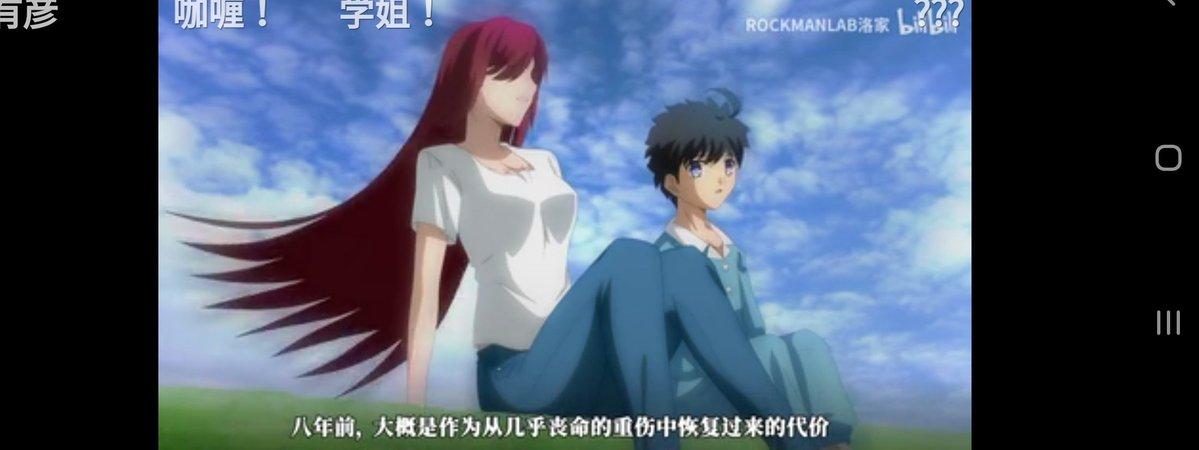 中国の自主制作月姫アニメやばいですよ  ぜひ宣伝してくれって言われたけどとにかく見て