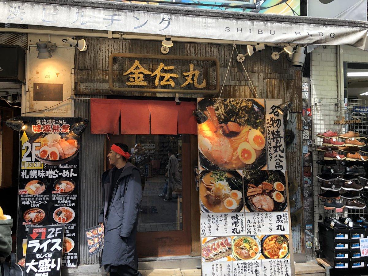 渋谷でラーメン食って定期公演へ 彼シャツがえちえちでした。