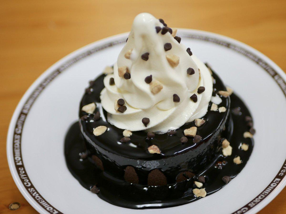コメダとゴディバのコラボメニュー  「クロネージュ リッチショコラ」が日本全国のコメダ珈琲店にて2月5日(金)より数量限定で提供されます