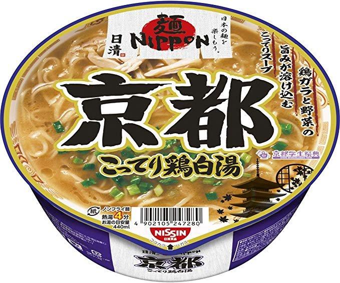 日清 麺NIPPON 京都こってり鶏白湯 109g ×12個