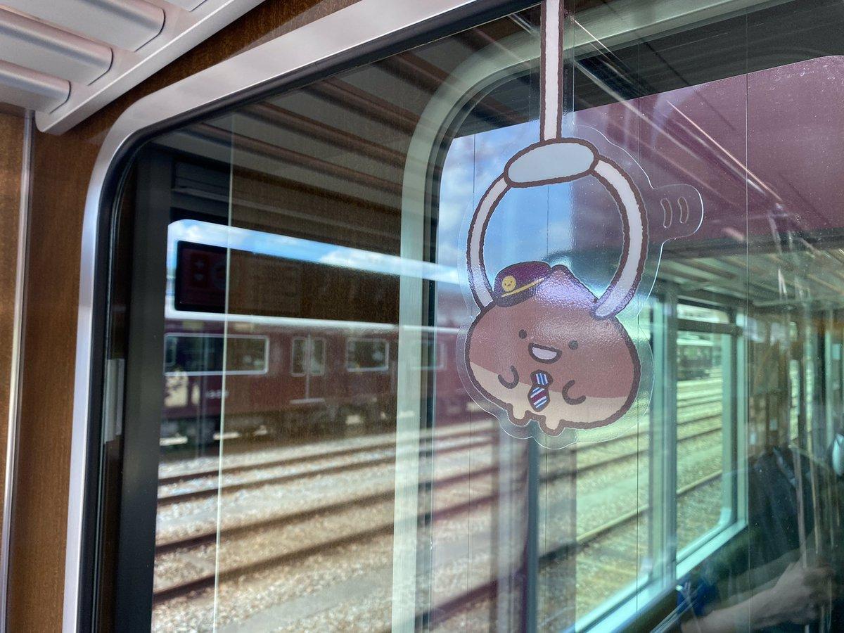 くり駅長は、阪急電車のマルーンカラーに憧れて、阪急ファンをきわめて駅長に