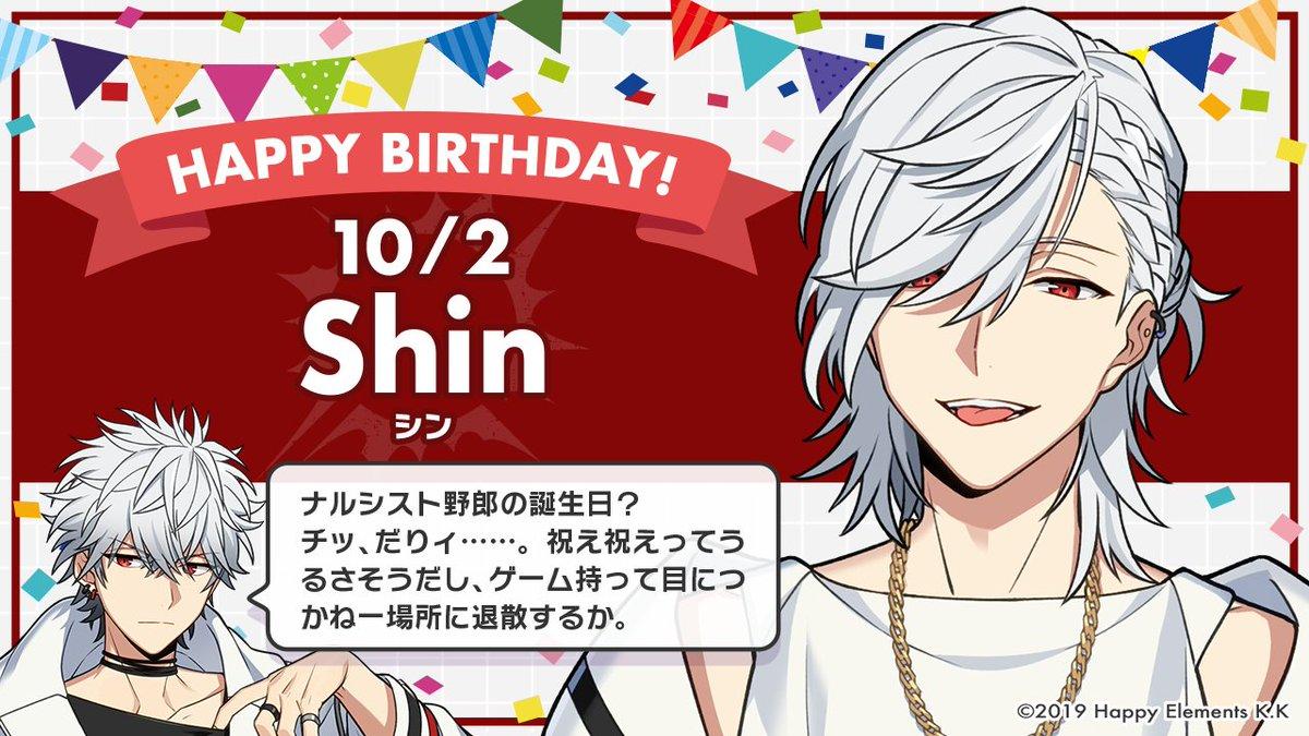 🎉🎂HAPPY BIRTHDAY!!🎂🎉 本日10月2日は、シンの誕生日です