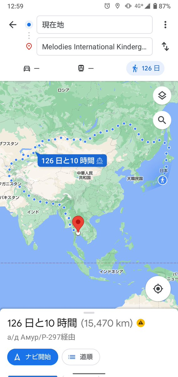 本当にこのルートで歩いてタイに入国出来るんですか?信じて良いのですか?