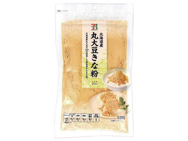 絹豆腐の個砲に、黒蜜ときな粉をちょちょってかけるだけで超ヘルシーな極うまプリンが出来上がるので是非ダイエット中にプリンが食べたくなったら作ってみてください