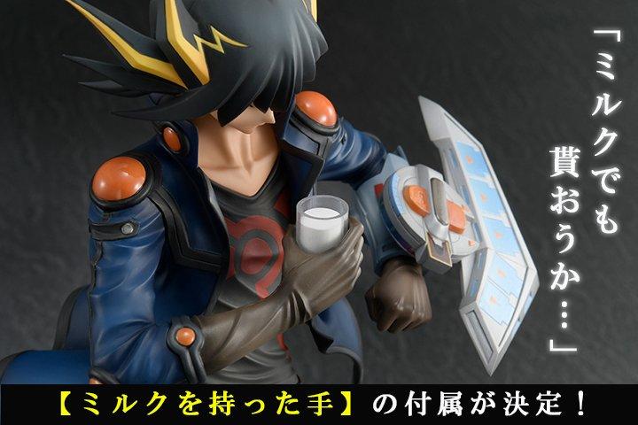 宮下雄也氏発案【ミルクを持った手】が予約時期に関わらずもれなく付属