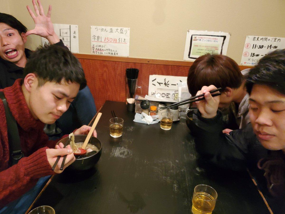 大晦日のラーメン🍜 今年の〆ラーメンは倉吉の居酒屋、君想うツバメの暮らし