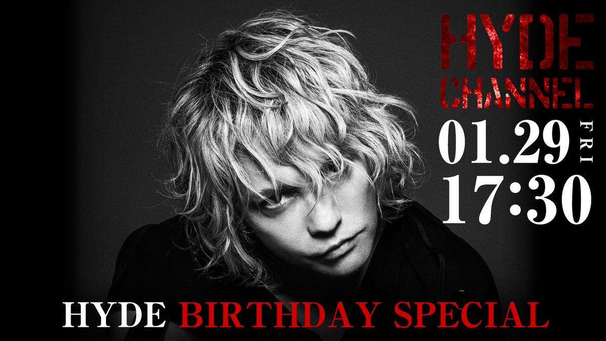今年もHYDEの生誕を皆でお祝いしましょう