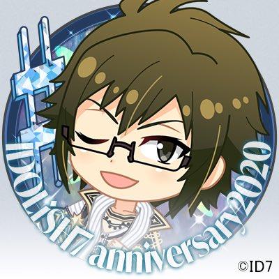 【IDOLiSH7記念日】6/10のIDOLiSH7の記念日まで、あと3日…