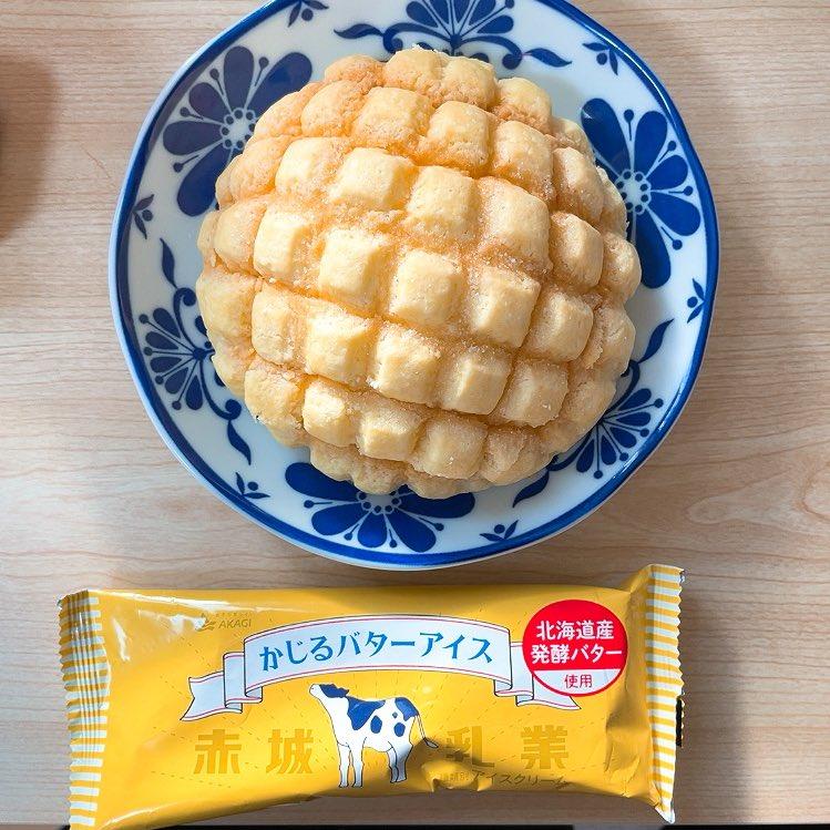 天才なのでセブンで売ってるバターアイスをメロンパンに挟んで菠蘿油を作りました