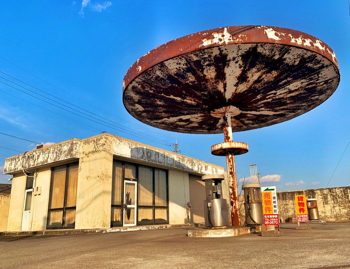 ガス欠寸前で辿りついたスタンドここは徳島のバクダッドカフェか…