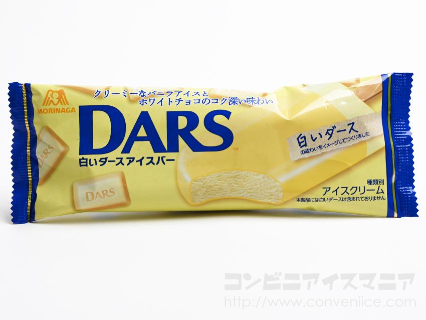 の分厚いホワイトチョコが魅力の「白いDARS」をイメージしたアイスバーが現在販売中