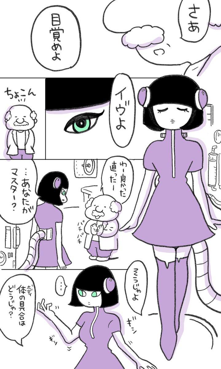 小説読みのアンドロイド (1/4)