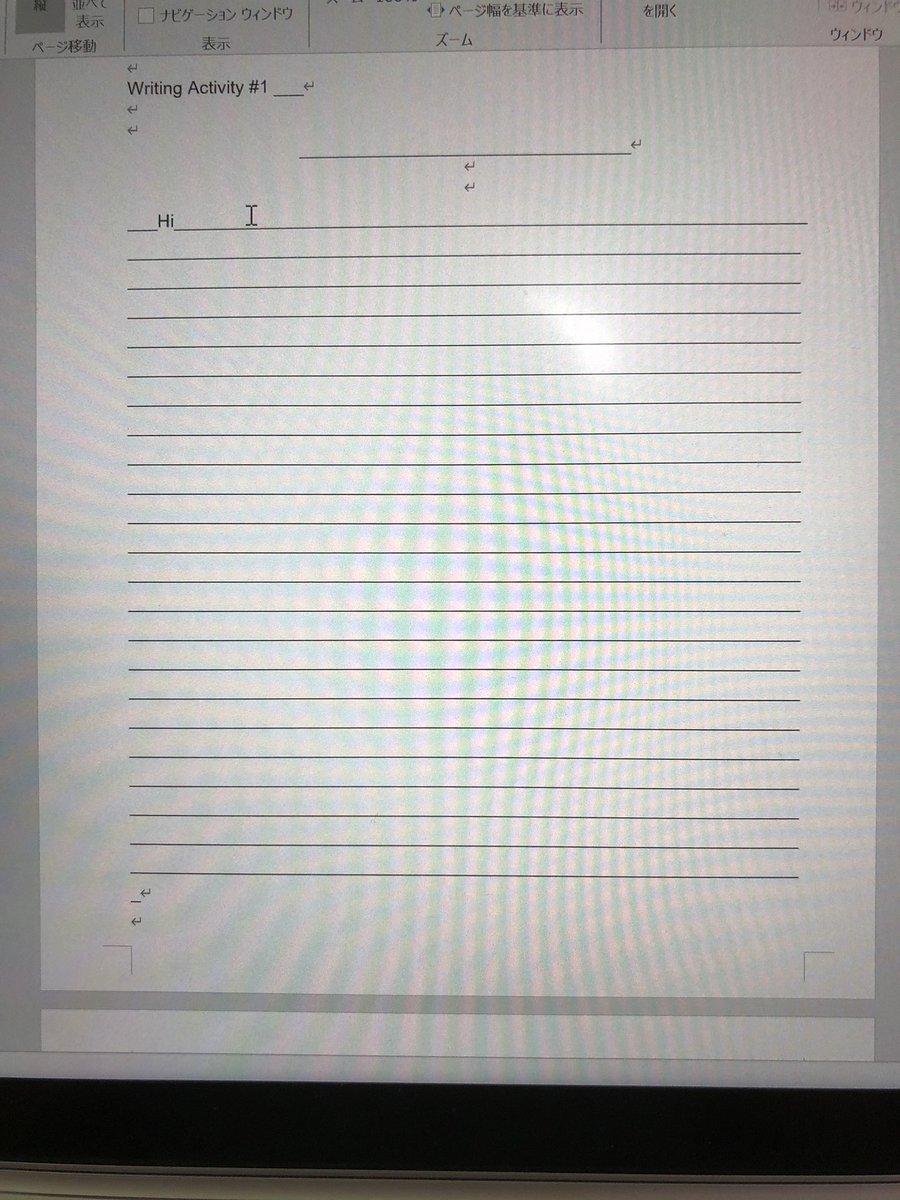 英語の教師がWord使うの下手すぎてこの下線全てアンダーバーなんだけど、ぶち穀していい