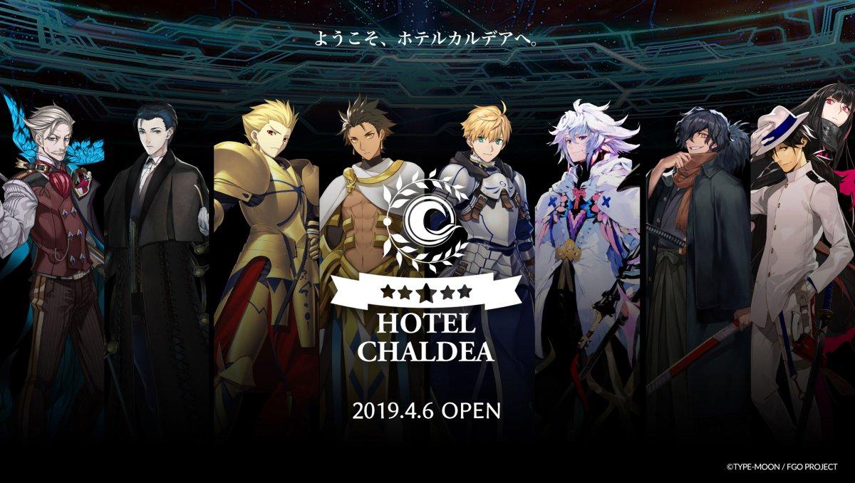 4月6日(土)オープン【ホテルカルデア】本日3:00PMより抽選応募受付開始です
