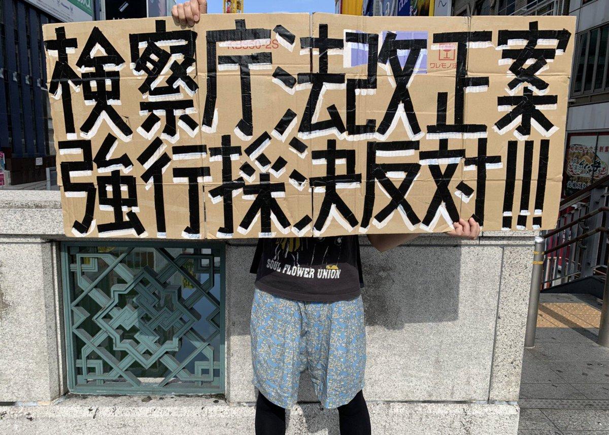 抗議する対象が目の前にあるわけじゃない地方都市の道端で抗議スタンディングする意味は