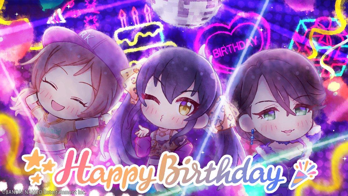 アイドルのみなさん、お誕生日おめでとうございます