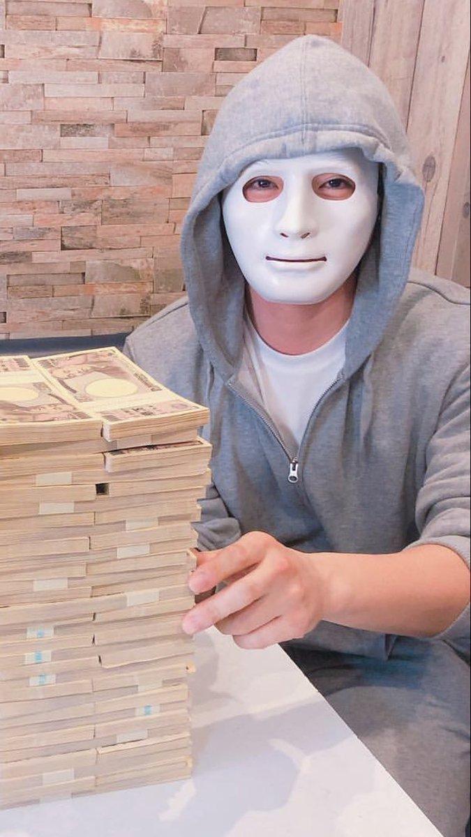 フォローRTした全員に15万円配ります 本気見せます