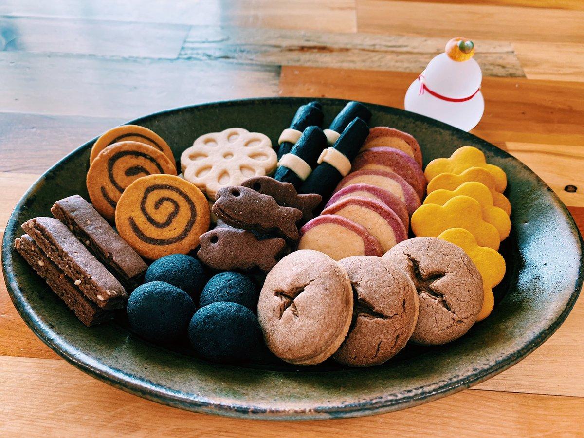 おせちクッキー食べる