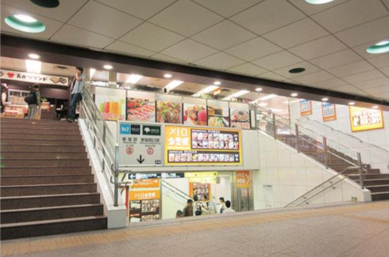 新宿西口地下の「メトロ食堂街」が9月30日で閉館へ 「ショック」「名店揃いだったのでかなり残念」など惜しむ声も  @itm_nlab