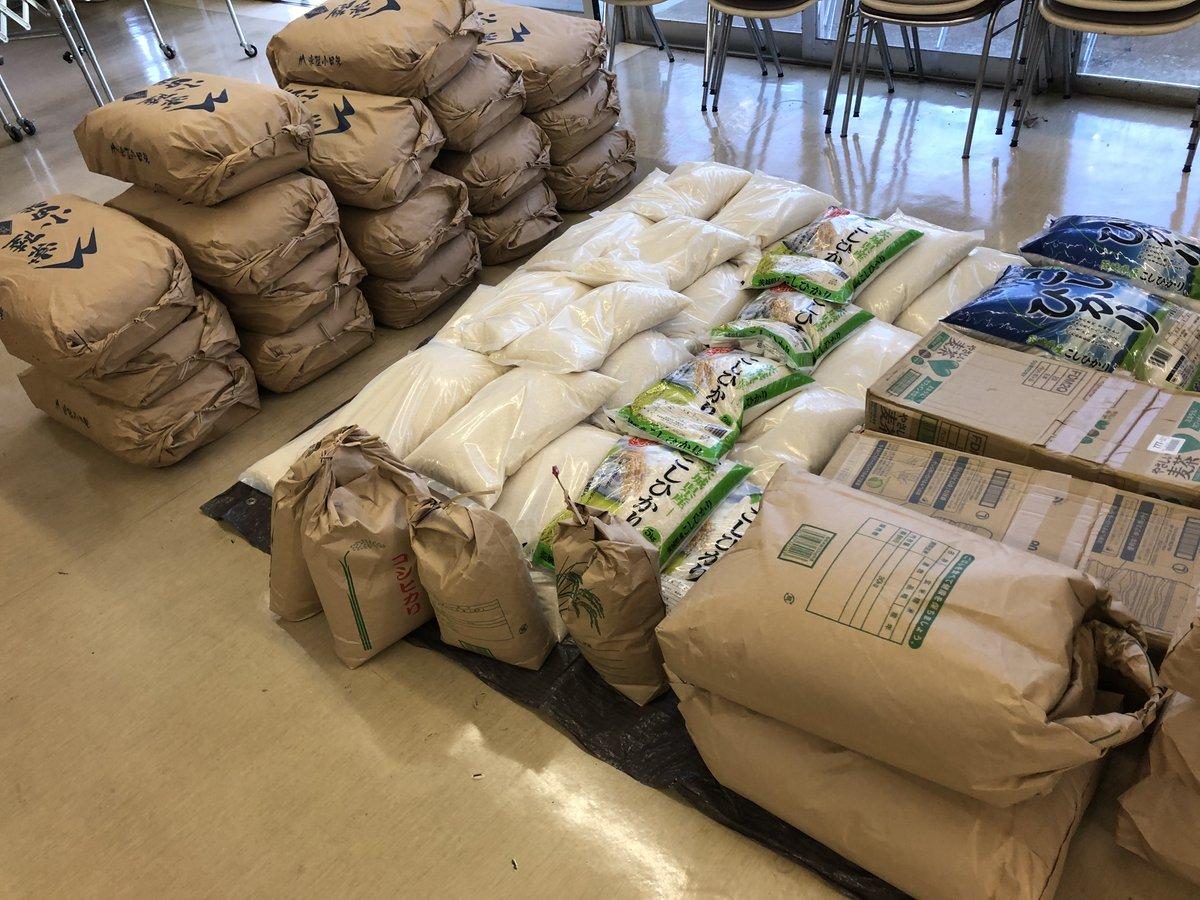 筑波大学、合計20トンの食料を学生に支援 想像を超えるクソデカ配給に「笑うしかない」とうれしい悲鳴も  @itm_nlab    IMAGINE THE FUTURE...