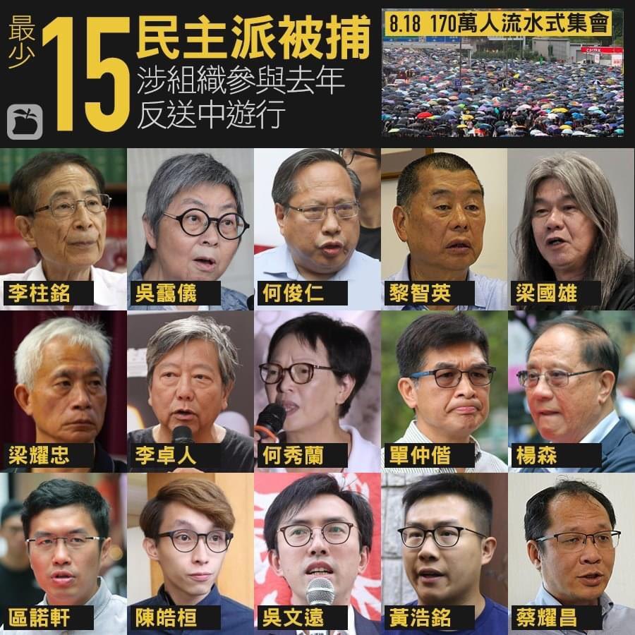 これがキャリー・ラムが「香港にはデモをする自由がある」と語った香港の姿です